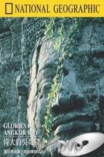Treasure Seekers: Glories Of Angkor Wat