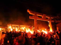 Himatsuri The Fire Festival