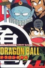 Dragon Ball: Season 1