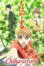 Chihayafuru: Season 1