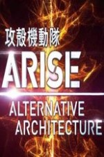 Ghost In The Shell Arise: Alternative Architecture: Season 1