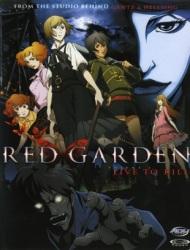 Red Garden (sub)
