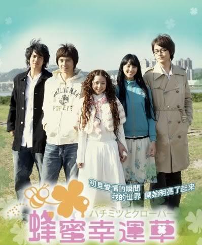 Honey And Clover (2008)