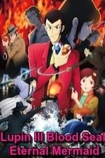 Lupin The Iii: Blood Seal ~eternal Mermaid~
