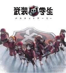 Busou Chuugakusei Basket Army