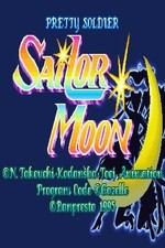 Sailor Moon: Season 2