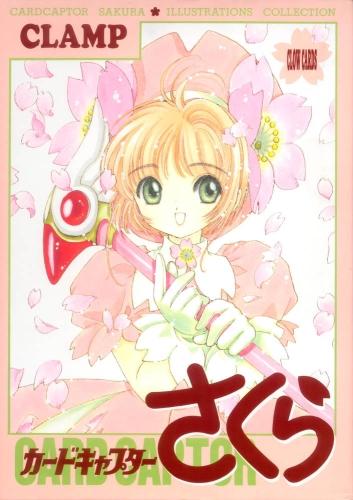 Cardcaptor Sakura: Season 2