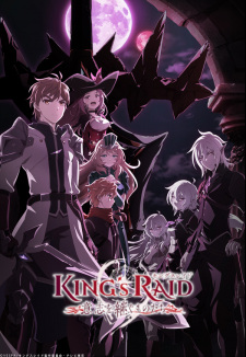 King's Raid: Successors Of The Will