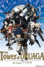 The Tower Of Druaga : The Aegis Of Uruk: Season 2