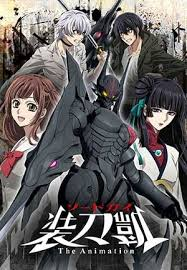 Sword Gai: The Animation (dub)