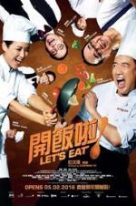 Let's Eat (2016)