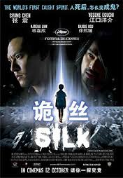 Silk 2006