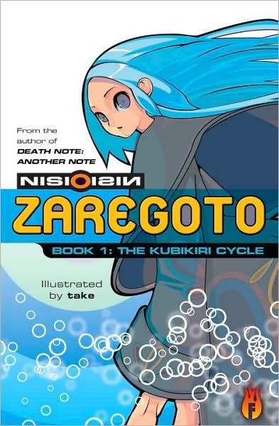 Zaregoto Series