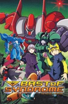 Bastof Syndrome (sub)