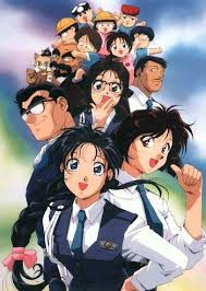You're Under Arrest The Movie (dub)
