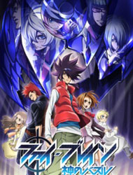 Phi Brain: Kami No Puzzle 2nd Season (sub)
