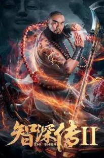 Zhi Shen 2